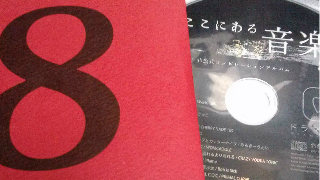 【音楽】#見放題2015 で見たライブと公式・非公式コンピCDからお薦め