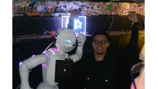 レポート:ロボットと人間が一緒に踊り初音ミクが降臨する秋葉原メイカーズ倶楽部 #akimake