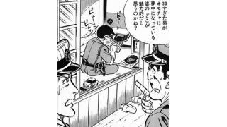 日本でeスポーツが流行らない本当の理由