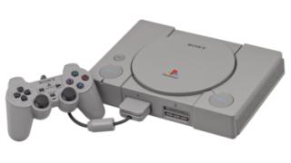 PlayStationの歴史(PS1編)