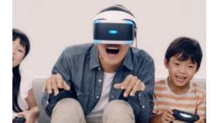 VRは普及してほしい(願望)