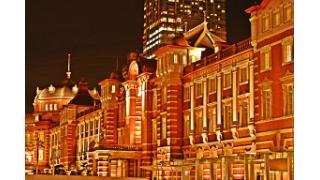 東京駅の東西の違いを楽しむ
