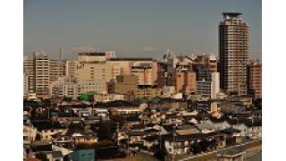 【散歩写真】聖蹟桜ヶ丘を歩いてきた