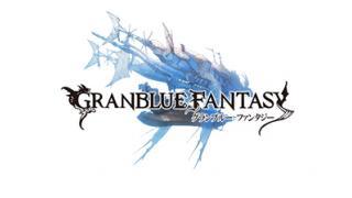 【ゲーム広報部】グランブルーファンタジーの紹介【mobage】