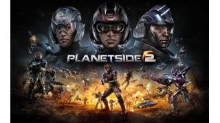 PS4に来たぞ!基本無料FPS 2000人対戦 Planetside 2(プラネットサイド 2)