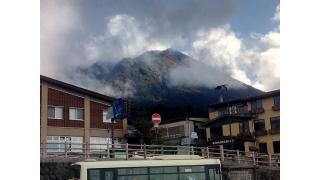 伯耆大山を登ってきました。