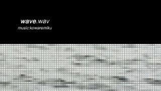 【新曲】 wave.wav 【NNI】