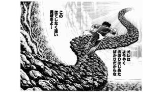 【ガンジオ】私のガンジオはこれからだ!!