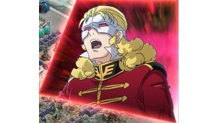 【ガンジオ】ガンジオのニコ生で超有名な方と階級戦