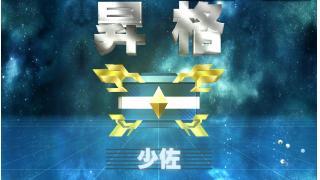 【ガンジオ】階級戦、少佐昇格!でも完全に運です