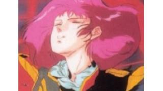 【ガンジオ】どうせ負けるならコア9新配置テスト