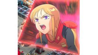 【ガンジオ】クィン・マンサすごくヤバイ!(同盟メンバの