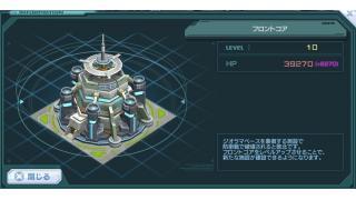 【ガンジオ】2016.03.08 制圧ができないバージョンアップ