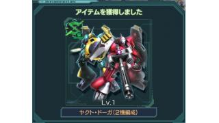 【ガンジオ】そろそろ砲台の建て替えとか戦略の幅がほしい