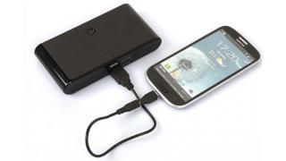 携帯充電バトルロワイヤル