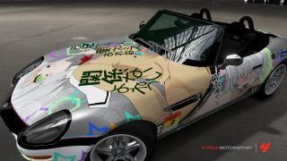 Forza4:旧デザインを載せてみます [3]