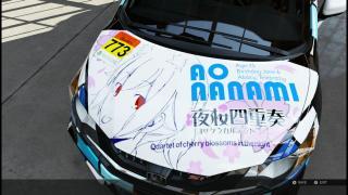 Forza5:夜桜四重奏の七海アオをペイント [3]