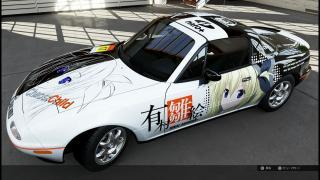 Forza5:CHAOS;CHILDのデザイン、完成!
