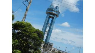 夏の小旅行‥銚子・犬吠埼を散策 ②出発~ポートタワー到着 ‥あとFA。