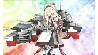 夏イベントE4「遙かなるスエズ」後半戦 甲作戦 クリア報告