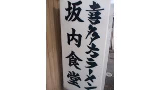 [旅]20130320 青春18きっぷ2013春四発目~喜多方ラーメン~