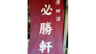 [ラーメン]20130413 必勝軒