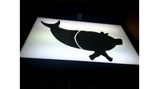 [ラーメン]20130502 とろ肉つけ麺魚とん