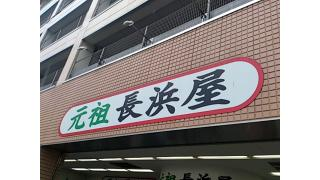 [旅]20130825 西日本遠征二日目