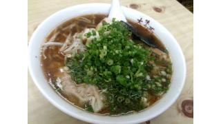 [ラーメン]20130908 青春18きっぷ2013夏五発目~神奈川のご当地麺?