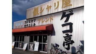 [旅]20131222 青春18きっぷ2013冬三発目~本当は和歌山まで行くはずだった二日目