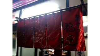 [ラーメン]20140329 青春18きっぷ2014春三発目~高山ラーメンが食べたい一日目。