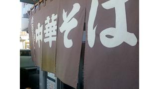 [ラーメン]20150104 青春18きっぷ2014冬四発目~栃木編
