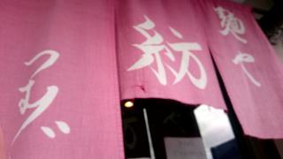 [ラーメン]2016032X 青春18きっぷ2016春三発目~平日の大阪