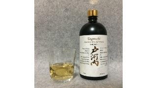 【酒日記】中国醸造 「戸河内ウイスキー」