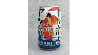 【酒日記】かつお節入りビール?! ヤッホーブルーイング「SORRY UMAMI IPA」