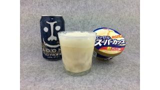 【酒日記】IPAフロート