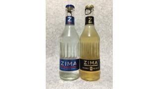 【酒日記】普段買わないけど、今日はZIMA