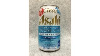 【酒日記】早速涼しげな缶を購入