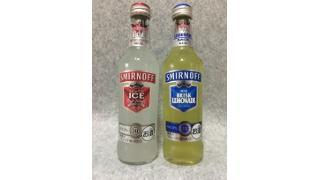 【酒日記】スミノフアイス新製品買ってきた
