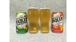 ってことで、今夜はラドラーなのらー   SUNTORY「ラドラー」「ラドラー ブラッドオレンジ&レモン」