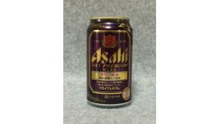 Asahi「ドライプレミアム 香りの琥珀」