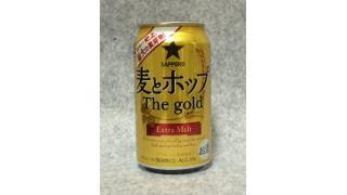 「麦とホップ The gold Extra Malt」 なんかリニューアルしてた。