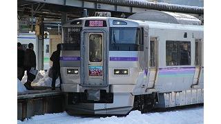 【動画】はこだてライナー(北海道新幹線アクセス用列車)の一般公開(2016.01.24)