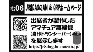 【イベント出展】第9回秋コレ サークル出展しました(2018.02.25)