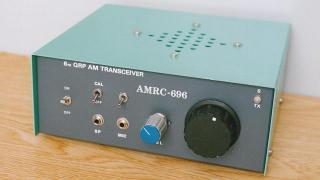 【動画】6m QRP AM トランシーバー(AMRC-696)(2018.12.24)