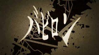 7作目・バビロンアレンジver.歌ってみた投稿