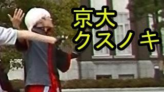 【踊ってみた】京都大学クスノキGOD団4パート中パート3まで投稿! M@STERPIECE・+♂まで投稿済み。in C.2.B project主催「踊ってみた!!!!!!」