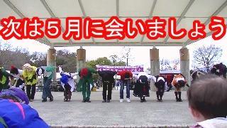 GOD団の京都ツーデーウォーク出演みてくださった方ありがとうございました! 次は5月にお会いできるかな?