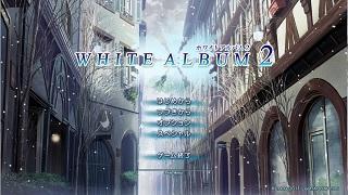 WHITE ALBUM2 雪菜派? かずさ派?(ネタバレ含)