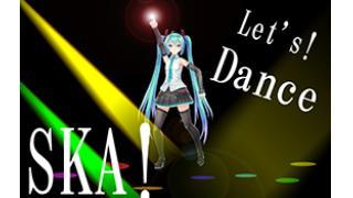 ダンサブルSKAなVOCALOID曲